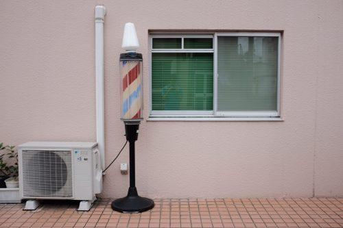 consumo del aire acondicionado